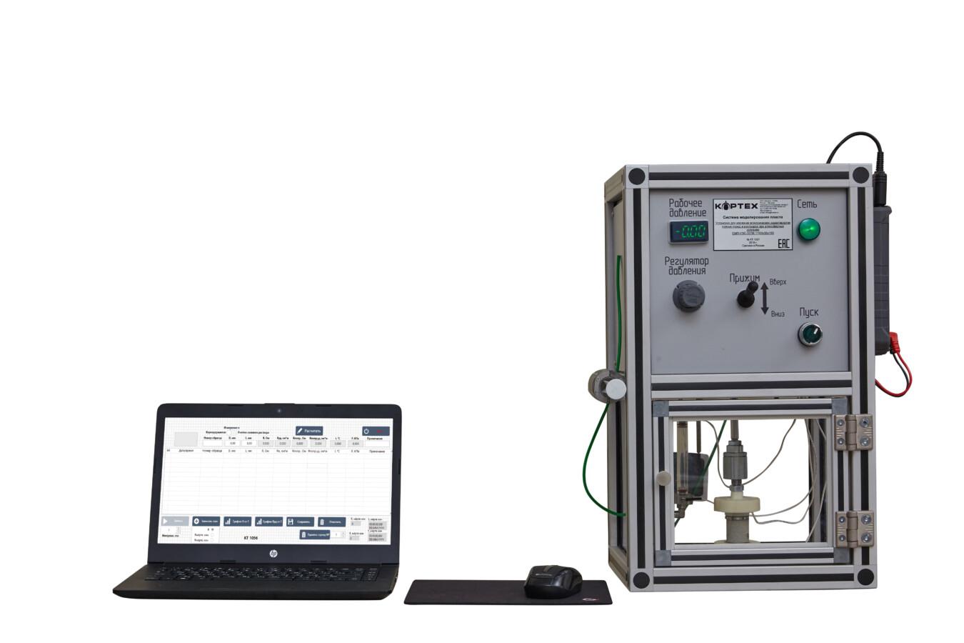 Система для изучения электрических характеристик горных пород и растворов двухэлектродным методом при атмосферных условиях